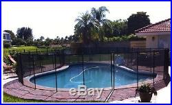 Above Ground Pool Safety Fence Kit Adjustable 12 ft Section DIY Protect Gate NEW